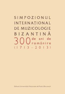 simpozion_muzica_bizantina_mica